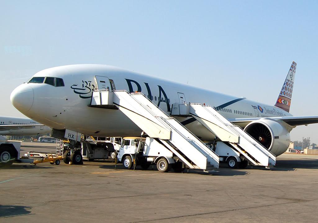 Pia Tickets Pia Flights To Pakistan Pia Cheap Flights
